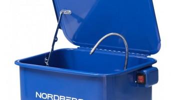 Ванна для мойки деталей Nordberg NW20 обзор
